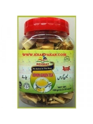Lemon Grass (Qehwa) 100g Rehmat Brand (Free post in UK)