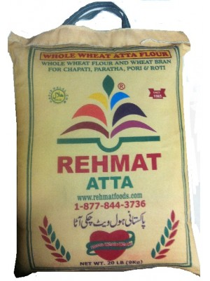 Rehmat Chakki Atta - 100% Whole Wheat Flour 20 lbs