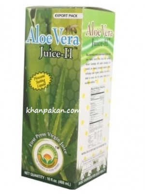 Ayurveda Aloe Vare Juice Sugar Free 480ml