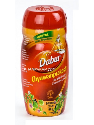 Dabur Chyawan prakash (Chyawanprash) sugar Free 900g