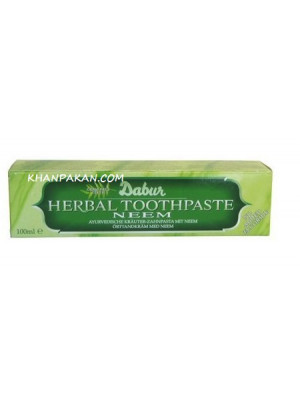 Dabur Herbal Toothpaste Neem 100G