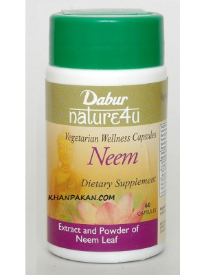 Dabur Nature 4 U Neem Dietary Supplement