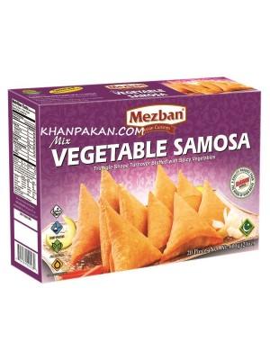 Mezban Mix Vegetable Samosa 30g x 20 / 21 oz