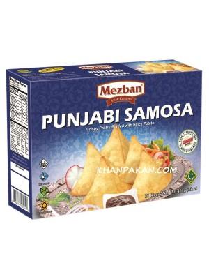 Mezban Punjabi Samosa 40g x 12