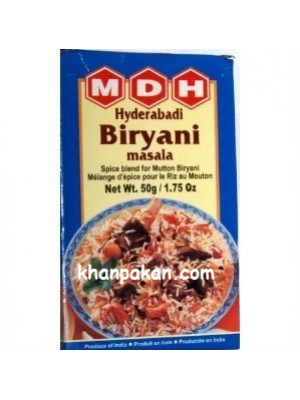 Mdh Hyderabadi Biryani 50G