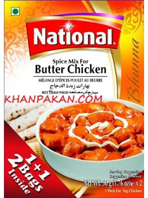 National Butter Chicken Masala 50g x 2