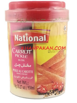 National Carrot Pickle 1Kg