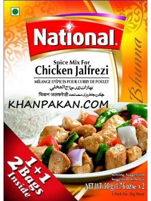 National  Chicken Jalfrezi Masala 50gx2