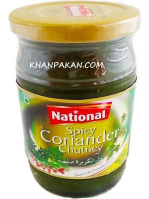 National Spicy Coriander Chutney 335 gm
