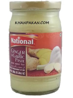 National Ginger Garlic Paste 300 gm