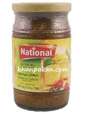 National Lemon Pickle 320 gm