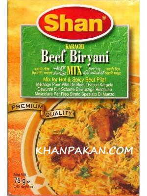 Shan Karachi Beef Biryani 75g
