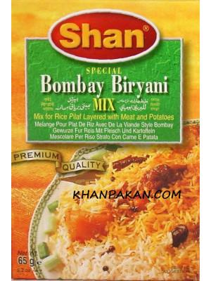 Shan Bombay Briyani Masala 65g