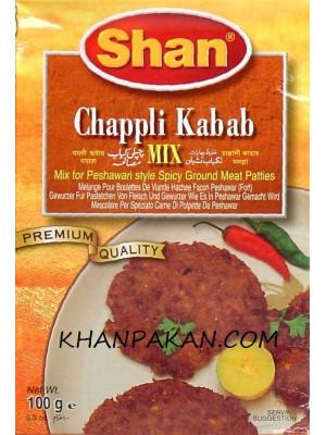 Shan Chappli Kabab 100g