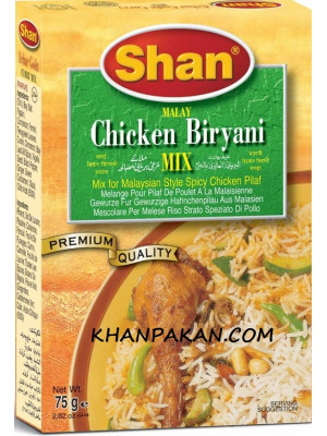 Shan Chicken Biryani 50g