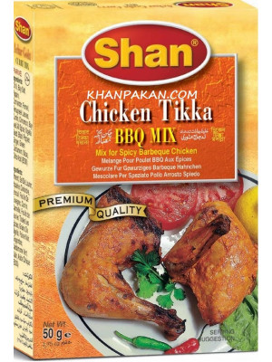 Shan Chicken Tikka 50g