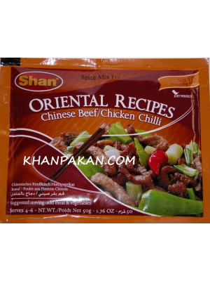 Shan Chinese Beef/Chicken Chilli 1.4oz
