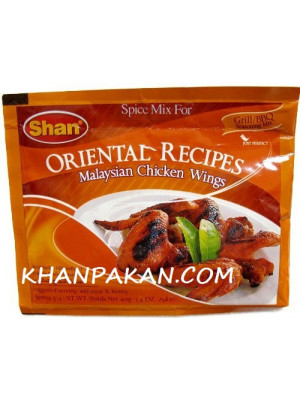Shan Malaysian Chicken Wings1.4oz
