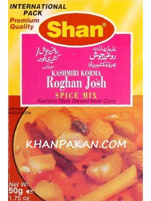 Shan Rogan Josh Curry 50g