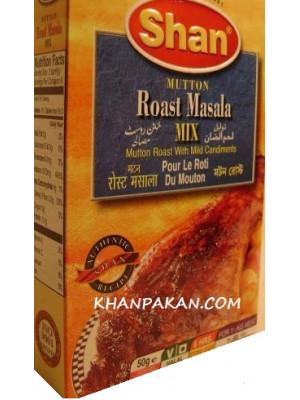 Shan Roast Masala 50g