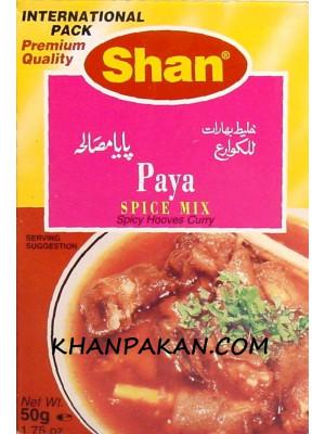 Shan Paya 50g