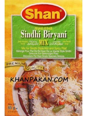 Shan Sindhi Biryani 65g
