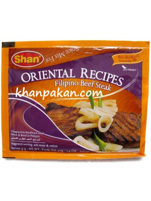 Shan Filipino Beef Steak 1.4oz