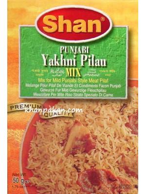 Shan Yakhni Pilau 50g