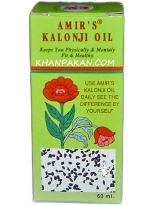 Amir's Kalonji Oil 120 ml