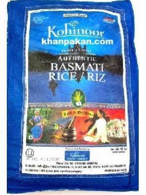 KOHINOOR AUTHENTIC BASMATI RICE 10 lbs