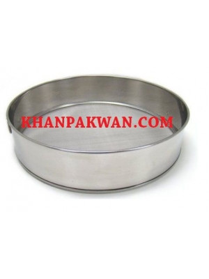 "FLOUR STAINER,CHANINI - Mesh Flour Sifter , Stainless Steel - 8"" Diameter"