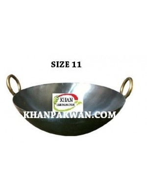Iron cooking wok - Safe to use BBQ Grills Gas & Electric size 11