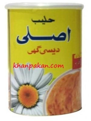 Aslee Desi Ghee 1 kg Aslee brand