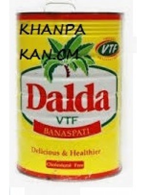 Dalda Banaspati Ghee Tin Container 2.5 KG