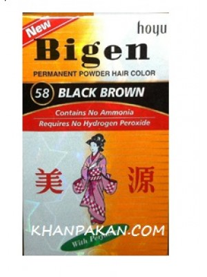 Bigen Permanent Black Brown Hair Color #58 6 Gm