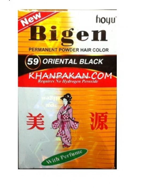 Bigen Hair Color 6 Gm 59