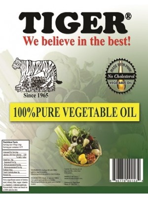 VEGETABLE OIL 32.5 lb FRYING BAKING COOKING FRY Tiger Brand