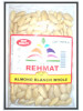 Almond Blanched Whole (Rehmat Brand)100, 200, 300,500g