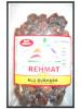 Aloo bukhara Golden Rehmat Brand