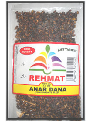 Anardana Powder Pomegranate Rehmat Brand