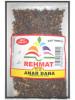 Anardana Powder Pomegranate Rehmat Brand