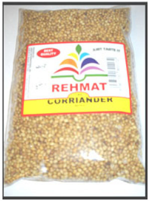 Coriander Saeed Whole 7 OZ (200 Grams) Rehmat Brand