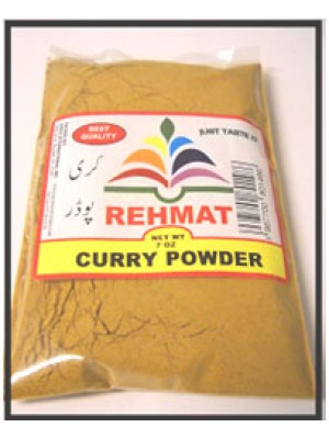 Curry Powder 7 OZ 200 gm Rehmat Brand