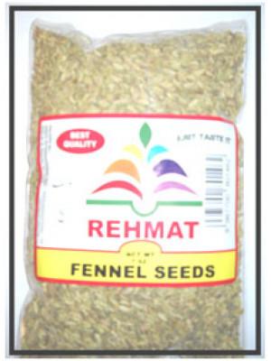 Fennel Seed Saunf 7 OZ  200 GM Rehmat Brand