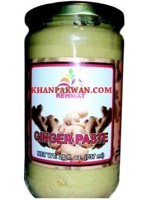 Ginger Paste Rehmat Brand - 26oz Glass Bottle