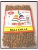 Black Peas -Kala Chana - Garbanzo 500 g, 1 kg, 2 kg Rehmat Brand