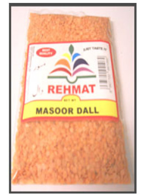 Masoor Daal Red Lentils  2 LB Rehmat Brand
