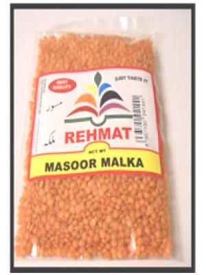 Masoor Gota (Malka) 500 g, 1 kg, 2 kg Rehmat Brand