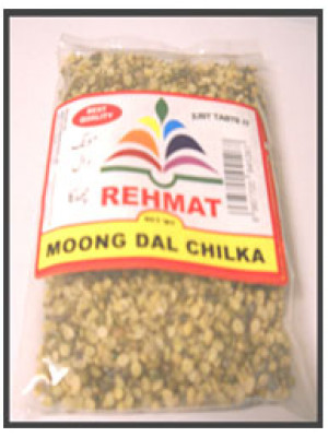 Mung Daal Chilka (Moong ) 500 g, 1 kg, 2 kg Rehmat Brand