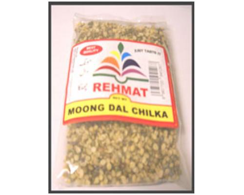 Mung Daal Chilka (Moong ) 500 g, 1 kg, 2 kg Rehmat Brand